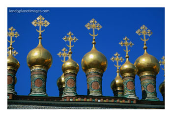Golden Domes Of Terem Palace, Kremlin., Moscow, Russia
